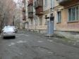 Екатеринбург, ул. Военная, 9: приподъездная территория дома