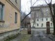 Екатеринбург, ул. Военная, 9: условия парковки возле дома
