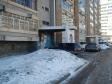 Екатеринбург, Chkalov st., 111: приподъездная территория дома