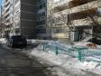 Екатеринбург, ул. Чкалова, 119: приподъездная территория дома