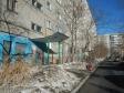 Екатеринбург, Bardin st., 32/2: приподъездная территория дома