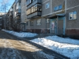 Екатеринбург, Bardin st., 38: приподъездная территория дома