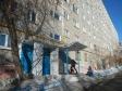 Екатеринбург, Bardin st., 40 к.2: приподъездная территория дома