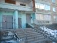 Екатеринбург, ул. Академика Бардина, 42: приподъездная территория дома