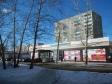Екатеринбург, Bardin st., 42: положение дома