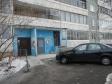 Екатеринбург, Onufriev st., 20: приподъездная территория дома