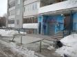Екатеринбург, ул. Начдива Онуфриева, 22: приподъездная территория дома