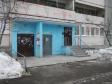 Екатеринбург, Onufriev st., 18: приподъездная территория дома