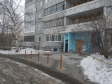 Екатеринбург, Onufriev st., 12: приподъездная территория дома