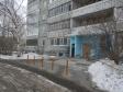 Екатеринбург, ул. Начдива Онуфриева, 12: приподъездная территория дома