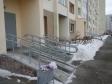 Екатеринбург, Onufriev st., 10: приподъездная территория дома