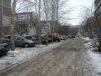 Екатеринбург, Bardin st., 3/3: условия парковки возле дома