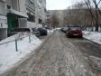 Екатеринбург, Bardin st., 3/4: условия парковки возле дома