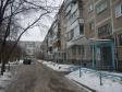Екатеринбург, Bardin st., 3/2: приподъездная территория дома