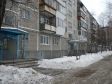 Екатеринбург, ул. Серафимы Дерябиной, 47: приподъездная территория дома