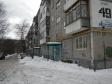 Екатеринбург, ул. Серафимы Дерябиной, 49/3: приподъездная территория дома