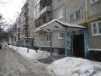 Екатеринбург, Deryabinoy str., 53: приподъездная территория дома