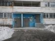Екатеринбург, Deryabinoy str., 55/1: приподъездная территория дома