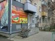 Екатеринбург, Voennaya st., 5А: о доме
