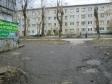 Екатеринбург, ул. Военная, 5А: условия парковки возле дома