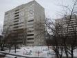 Екатеринбург, ул. Серафимы Дерябиной, 55/2: о доме
