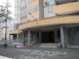 Екатеринбург, ул. Серафимы Дерябиной, 53А: приподъездная территория дома