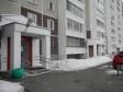 Екатеринбург, ул. Начдива Онуфриева, 4: приподъездная территория дома