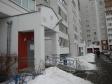Екатеринбург, Onufriev st., 8: приподъездная территория дома