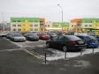 Екатеринбург, Onufriev st., 6 к.2: условия парковки возле дома