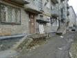 Екатеринбург, ул. Военная, 6: приподъездная территория дома