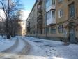 Екатеринбург, пер. Красный, 17: приподъездная территория дома