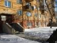 Екатеринбург, ул. Мельковская, 11: приподъездная территория дома