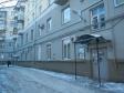 Екатеринбург, Yeremin st., 15: приподъездная территория дома