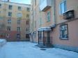 Екатеринбург, Krasny alley., 13: приподъездная территория дома