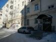 Екатеринбург, ул. Свердлова, 11: приподъездная территория дома