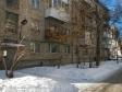 Екатеринбург, ул. Азина, 45: приподъездная территория дома