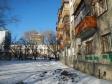 Екатеринбург, ул. Азина, 45: о доме