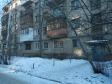 Екатеринбург, ул. Азина, 47: приподъездная территория дома