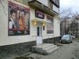 Екатеринбург, ул. Военная, 4: о доме