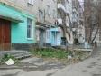 Екатеринбург, ул. Военная, 4: приподъездная территория дома