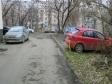Екатеринбург, ул. Военная, 4: условия парковки возле дома