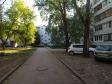 Тольятти, Степана Разина пр-кт, 10.