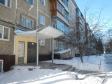 Екатеринбург, Bardin st., 7/3: приподъездная территория дома