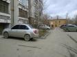 Екатеринбург, ул. Агрономическая, 7: условия парковки возле дома