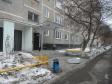 Екатеринбург, Deryabinoy str., 43: приподъездная территория дома