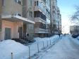 Екатеринбург, Bardin st., 5/3: приподъездная территория дома