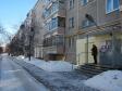 Екатеринбург, Bardin st., 5/2: приподъездная территория дома