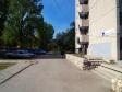 Тольятти, ул. Дзержинского, 45: условия парковки возле дома