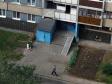 Тольятти, ул. Юбилейная, 5: приподъездная территория дома
