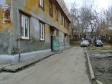 Екатеринбург, Agronomicheskaya st., 4А: приподъездная территория дома